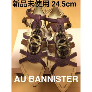 オゥバニスター(AU BANNISTER)の【新品未使用】AU BANNISTER サンダル(サンダル)