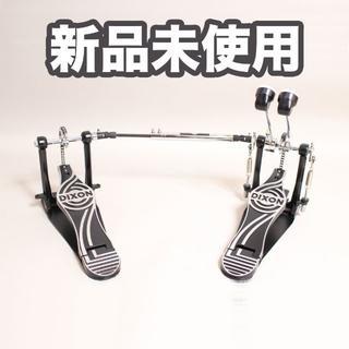 【新品】【送料込み】 DIXON ツインペダル PP9380D(ペダル)