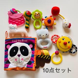 サッシー(Sassy)のおもちゃ 10点 まとめ売り(がらがら/ラトル)