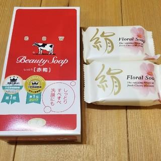 牛乳石鹸 - 石鹸 赤箱 絹