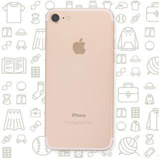 アイフォーン(iPhone)の【A】iPhone7/32/SIMフリー(スマートフォン本体)
