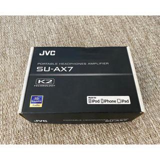 ビクター(Victor)の《sayu様専用》JVC SU-AX7 ポータブルアンプ(アンプ)