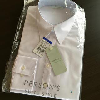 パーソンズ(PERSON'S)の【値下中!新品】レディース/PERSON'S  白ワイシャツ(長袖)(シャツ/ブラウス(長袖/七分))