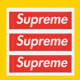 シュプリーム(Supreme)の未使用 supreme 本物 boxロゴ ステッカー ❤ tシャツ パーカー新作(その他)
