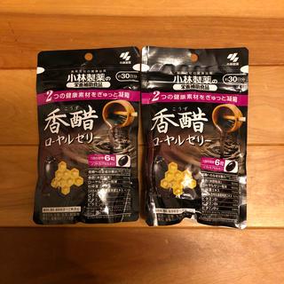 コバヤシセイヤク(小林製薬)の小林製薬  香醋 ローヤルゼリー(その他)