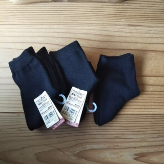 ムジルシリョウヒン(MUJI (無印良品))の【タグ付き新品】無印良品 靴下(15~17cm) 5足セット(靴下/タイツ)