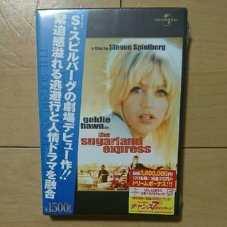 【新品未開封】『続・激突!/カージャック』DVD(外国映画)