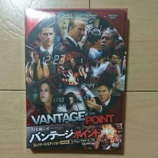 【新品未開封】『バンテージ・ポイント コレクターズ・エディション』DVD(外国映画)
