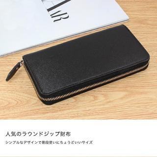 長財布 ロングウォレット メンズ財布 ラウンドジップ シンプル 無地 高級感(長財布)