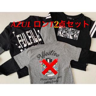 アズールバイマウジー(AZUL by moussy)のAZUL★アズール★ロンT3点セット★95サイズ★美品(Tシャツ/カットソー)