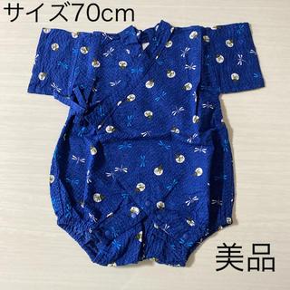 【美品】甚平 ロンパース サイズ70cm(甚平/浴衣)