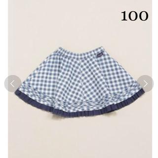 ハッカキッズ(hakka kids)のハッカキッズ♡ギンガムチェックスカート♡100(スカート)