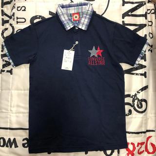 コンバース(CONVERSE)のCONVERSE  ポロシャツ160 (未使用)(Tシャツ/カットソー)