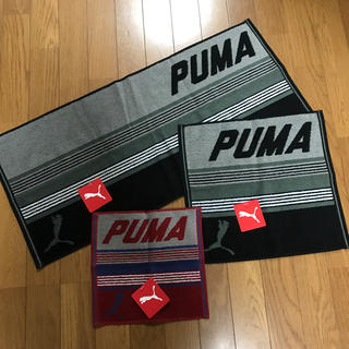 プーマ(PUMA)のまたまた値下げ‼️PUMA☆タオルセット 3点(タオル/バス用品)