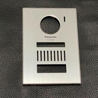 パナソニック(Panasonic)のパナソニック テレビインターホン子機カバー (その他)