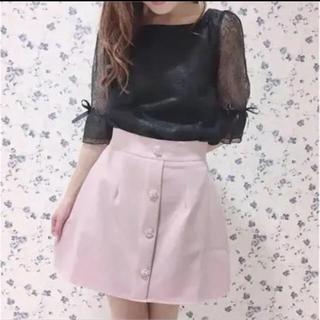 evelyn - evelyn♡ビジュー付きスカート♡ピンク