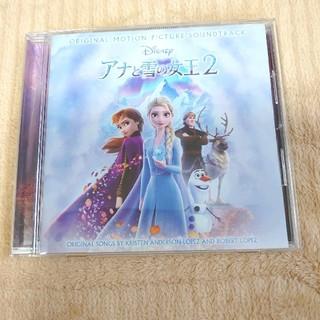 アナトユキノジョオウ(アナと雪の女王)のアナと雪の女王2 CD(映画音楽)