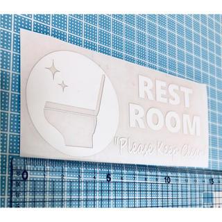 レストルーム ステッカー ホワイト(トイレ収納)