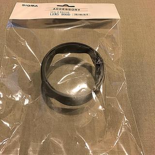シグマ(SIGMA)のSIGMA   レンズフード LH716-01 新品(レンズ(単焦点))