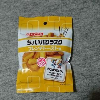 ヤマザキセイパン(山崎製パン)のちょいパクラスク フレンチトースト味(菓子/デザート)