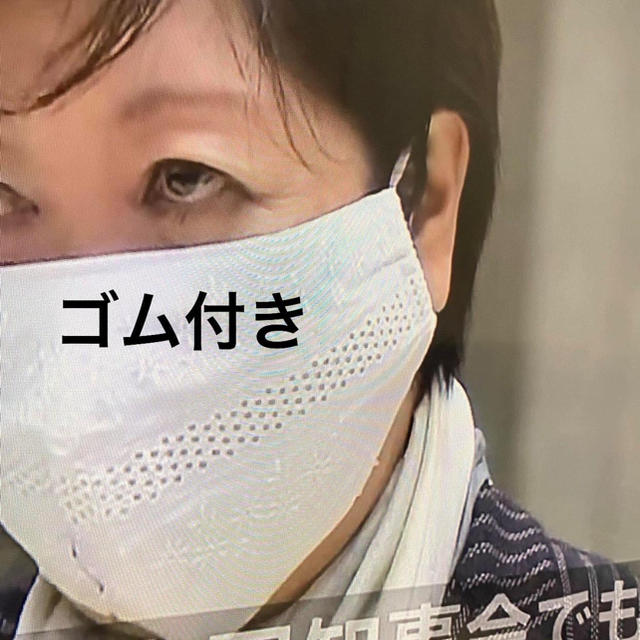 小池 百合子 マスク