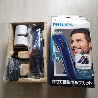 フィリップス(PHILIPS)の美品 フィリップス 電動バリカン ヘアカッター PHILIPS(メンズシェーバー)