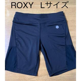 ロキシー(Roxy)の新品タグ付き ROXY ロキシー 速乾 UVカット トレーニング パンツ  L(レギンス/スパッツ)
