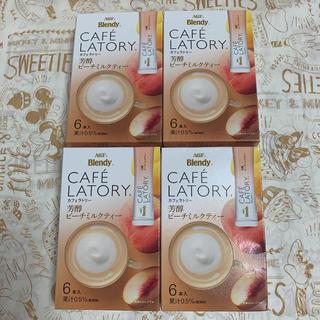 カフェラトリー 芳醇ピーチミルクティー 4箱
