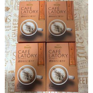 カフェラトリー 濃厚ほうじ茶ラテ 4箱