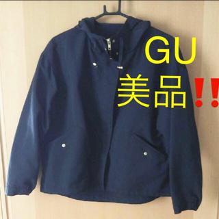 ジーユー(GU)のGU マウンテンパーカ ネイビー Mサイズ(ブルゾン)