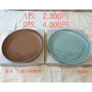 ミナペルホネン(mina perhonen)のイイホシユミコ ReIRABO(リイラボ)21.5cm(食器)