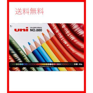 三菱鉛筆 色鉛筆 880 36色(色鉛筆)