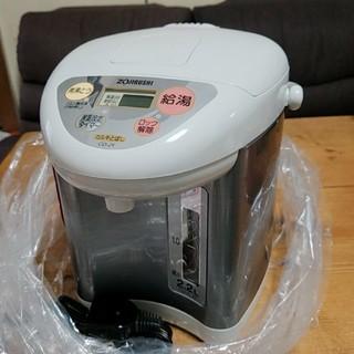 ゾウジルシ(象印)の【未使用】象印 電気ポット 2.2L CD-JY22-HH(電気ポット)
