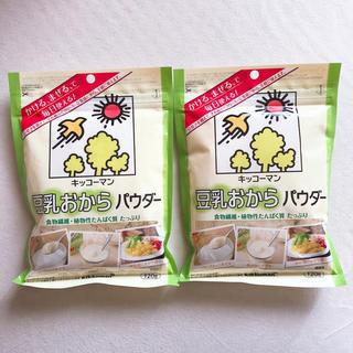キッコーマン(キッコーマン)のキッコーマン 豆乳おからパウダー 120g×2(豆腐/豆製品)