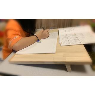 勉強や読書など、色んな事に使いながら姿勢が良くなるテーブル【学習台】☆送料無料☆(学習机)