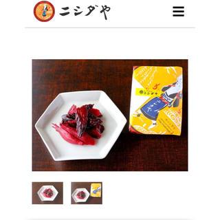 美味‼️ ニシダや しば漬風味 おらがむら漬 2個(漬物)