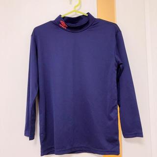 アンブロ(UMBRO)のUMBRO アンダーシャツ 150cm(アンダーシャツ/防寒インナー)