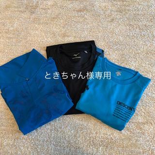 デサント(DESCENTE)のTシャツ3枚セット(バレーボール)