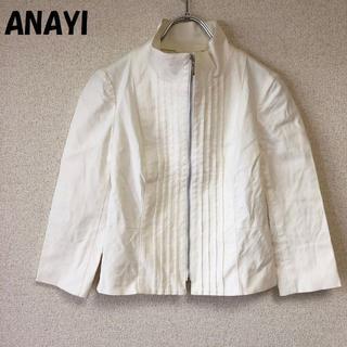 ANAYI - 【人気】ANAYI/アナイ ジップアップジャケット ホワイト M レディース