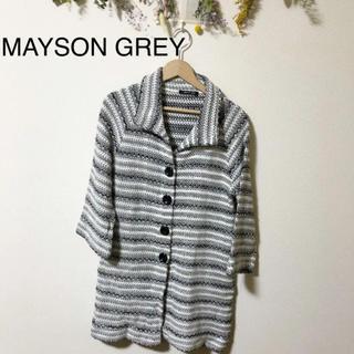 メイソングレイ(MAYSON GREY)のMAYSON GREYコート(ロングコート)