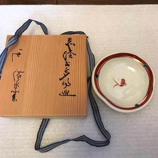 皿  廣永窯(まも様専用です)(陶芸)