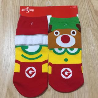 ミニオン(ミニオン)の靴下 ソックス ミニオン クリスマス ユニバーサルスタジオジャパン USJ(ソックス)