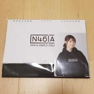 ノギザカフォーティーシックス(乃木坂46)の乃木坂46 卓上カレンダー(アイドルグッズ)