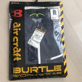 バートル(BURTLE)の空調服 BURTLE バートル ベスト(その他)