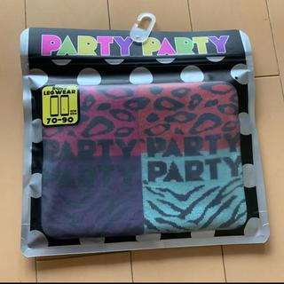 パーティーパーティー(PARTYPARTY)のパーティパーティー☆レッグウォーマー(レッグウォーマー)