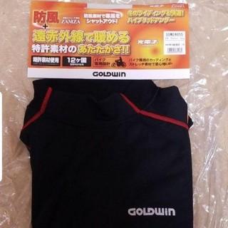 ゴールドウィン(GOLDWIN)のGOLDWIN 防風+保温 光電子ハイブリッドアンダーシャツ(装備/装具)