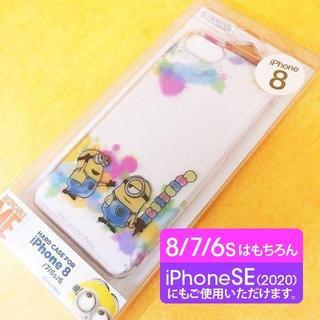 ミニオン(ミニオン)のミニオンズ iPhone SE/8/7/6s/6 スマホケース MINI59C(iPhoneケース)