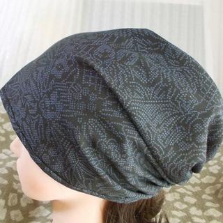難有 難隠し 帽子 54㌢ 花抽象文様 キャップ 室内帽子(その他)