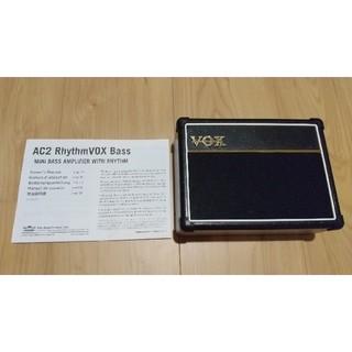 ヴォックス(VOX)のVOX AC2 BASS 美品(ベースアンプ)