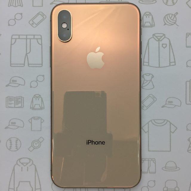 iPhone(アイフォーン)の【S】【未使用】iPhoneXS/256/357239095635614 スマホ/家電/カメラのスマートフォン/携帯電話(スマートフォン本体)の商品写真
